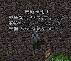 20060729_01.png